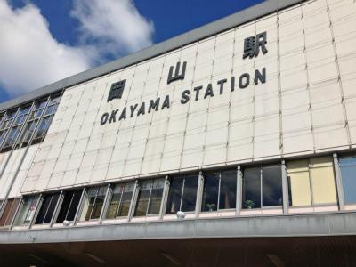20130616okayama_station.jpg